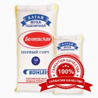 Мука пшеничная Первый Сорт (ТМ Беляевская) оптом от производителя - Россия