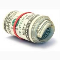 Кредит на самых выгодных условиях