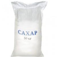 Сахар белый свекловичный ГОСТ 33222-2015